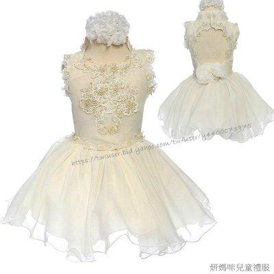 美國奢華選美珍珠米白芭雷正式短禮服~花童畢業走秀~妍媽咪兒童禮服
