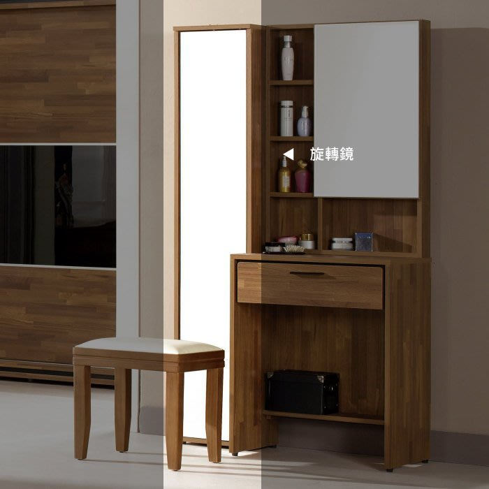 新悅傢俱訂製工廠/cnc加工訂做家具 18-4-051-6 洛爾納耐磨木紋1尺收納旋轉鏡/立鏡櫃/化妝側櫃