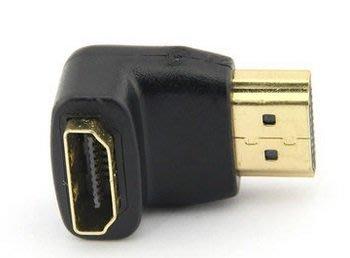 【3C生活家】HDMI  90度直角 HDMI公 轉 HDMI母 轉換頭  數位影像連接