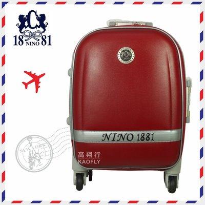 ~高首包包舖~【NINO 1881 】行李箱  18吋 旅行箱  防水布箱  登機箱 台灣製 1298  紅色*