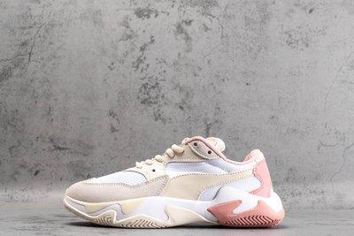 Puma Storm Origin Sneakers 復古 粉白 休閒運動慢跑鞋 男女鞋369770-04