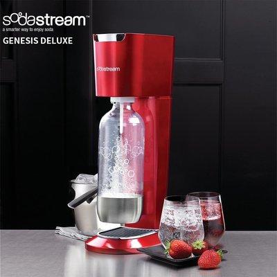 Sodastream GENESIS DELUXE氣泡水機(紅)