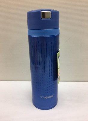 象印Quick Open不鏽鋼真空保溫杯 SM-XC48/亮藍