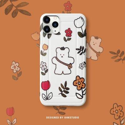 🍏 iPhone11ProMax 蘋果手機殼 可掛繩 韓國花朵熊熊 矽膠軟殼 iX/i8/i7