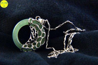 (六四三精品)全天然翡翠(緬甸玉A貨)戒指項鍊二用,外框及項鍊925銀製