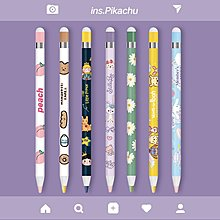 Aisi免運蘋果保護配件蘋果Apple Pencil貼紙一二代iPad手寫筆保護套貼膜防滑耐磨筆尖套