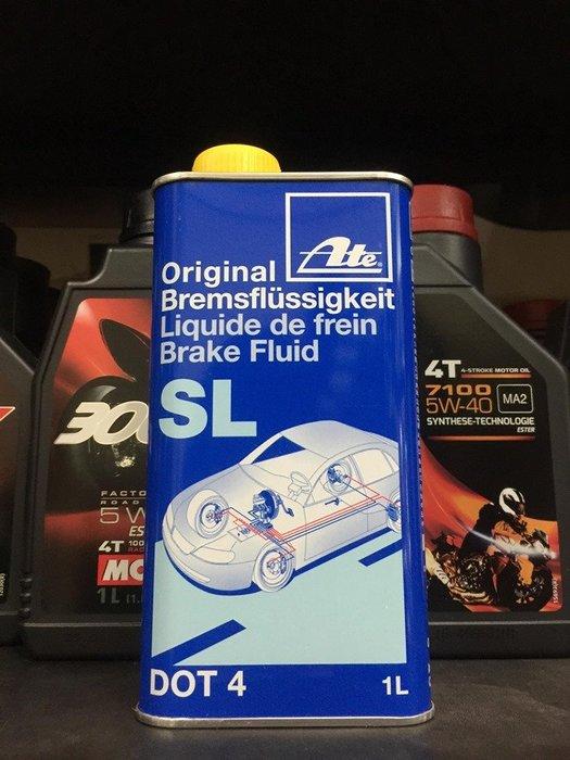 【高雄阿齊】Ate SL DOT 4 4號 煞車油 Ate 剎車油 Brake Fluid (黃蓋)