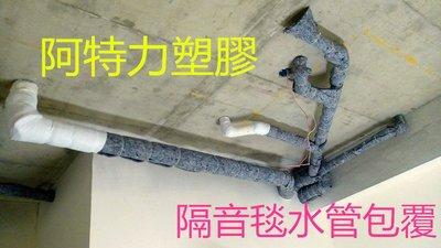 無背膠200~30cm高密度隔音毯 裝潢隔間隔音 天花板隔音 隔熱棉 隔音棉 吸音棉 隔音板 水管隔音 汽車隔音