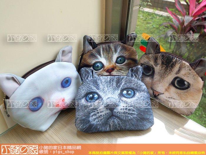 【小豬的家】貓顏包系列~日本帶回貓臉迷你側背包/可手提/可側背~全新款