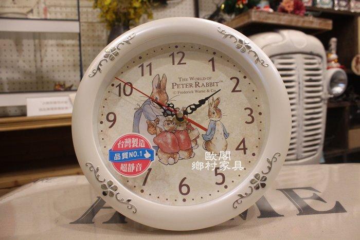 *歐閣鄉村俱傢飾*彼得兔掛鐘.比得兔時鐘.鄉村風掛鐘.靜音時鐘.田園風時鐘.兔媽媽時鐘.彼得兔座鐘.保固一年