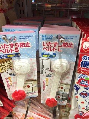 【現貨~出清價】日本限定 正版 三麗鷗 Hello Kitty櫃子扣