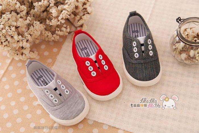 麻麻咪呀~童鞋 休閒鞋 布鞋 日系親子帆布鞋 親子鞋 台灣製造(5033-C) 小童款 13~16cm