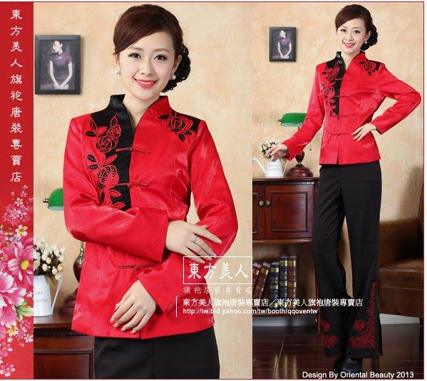 東方美人旗袍唐裝專賣店☆°((超低價590元))°☆中國風精緻刺繡亮緞唐裝外套。肩玫瑰