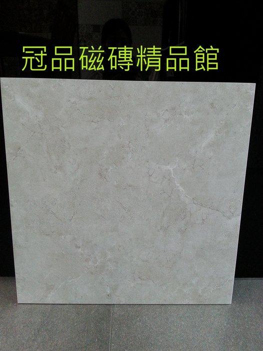 ◎冠品磁磚精品館◎進口精品 數位霧面 大理石 石英磚-灰-60X60 CM