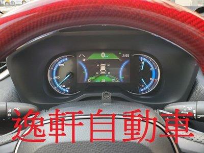 (逸軒自動車)ORO WOE-1 五代 RAV4胎壓模組儀表顯示 專用插頭 台灣製造 (可改psi單位顯示加800元)