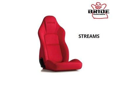 【Power Parts】BRIDE STREAMS Red BE-可調賽車椅(紅色)