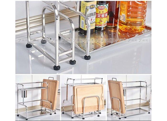 特價出清(40公分 )不鏽鋼廚房置物架 落地.壁掛兩用 筷子 瓶罐 餐具 刀具 砧板可分離