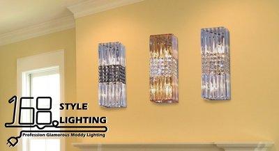 【168 Lighting】優雅氣質《水晶壁燈》(三款)C款GH 71557-6