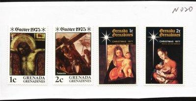 O(∩_∩)O~格瑞那達新票-----耶穌聖像畫---4枚---外票N020