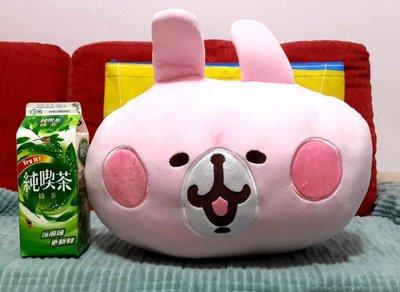 "Kanahei Bunny 18"" Plushy Toy Soft Doll Giant Large Stuffed"