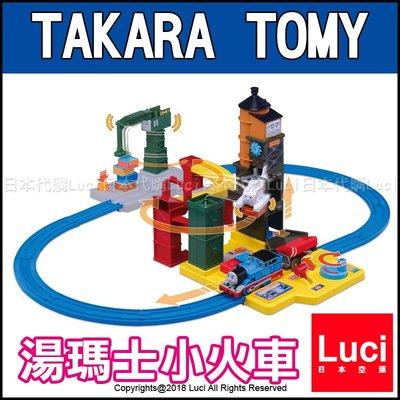 湯瑪士小火車 索多島 Plarail 火車 新幹線 軌道組 豪華套組 TAKARA TOMY 日版 LUCI日本代購