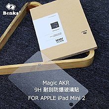 *PHONE寶*BENKS APPLE iPad mini 2 Retina Magic AKR 9H耐刮防爆玻璃貼 玻璃保護貼 保護貼