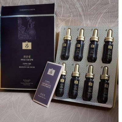 (一盒8支) 韓國頂級系列 AMOREPACIFIC RYO RYOE 呂 極蔘潤黑防脫髮精華療程 Scalp Essence 20ml x 8