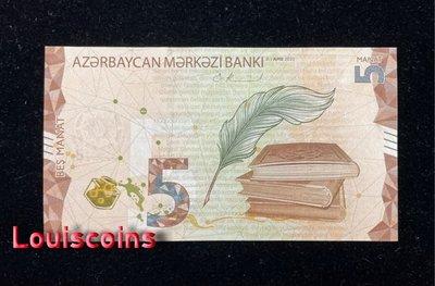 【Louis Coins】B1419-AZERBAIJAN-2020亞塞拜然鈔票-5 Manat