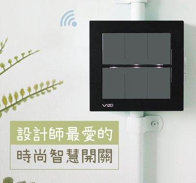 尊爵黑[六按鍵開關] 需中性線 台灣獨家設計製造 WIFI智慧開關 三路雙控 遠端定時 聲控Siri Google 天貓