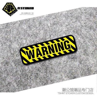 車貼 裝飾 汽車改裝外飾裝飾警示新黃色warring車新身劃痕遮擋貼紙防水反光貼cv