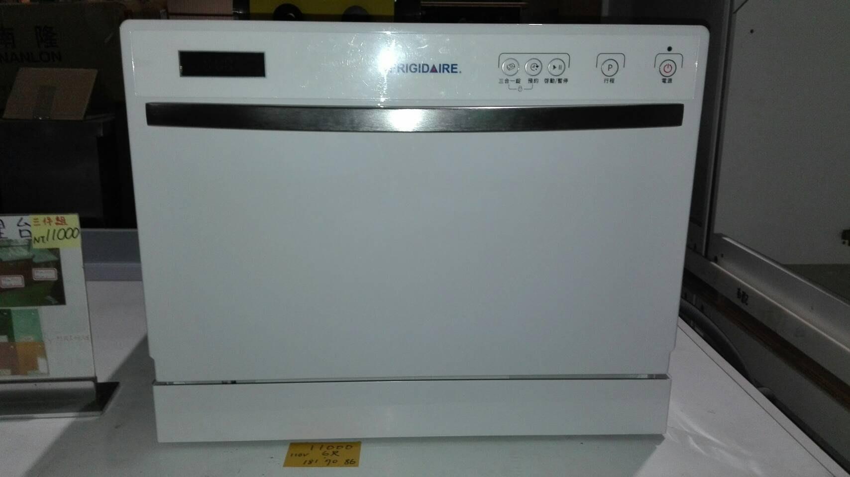 大高雄冠均二手貨家具(全台買賣)--   美國Frigidaire 富及第 FDW-5001 桌上型智慧節能洗碗機
