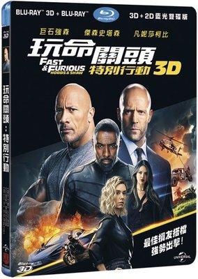 河馬音像:電影  玩命關頭:特別行動 BD+3D 雙碟收藏版  全新正版=直購價 0 競標