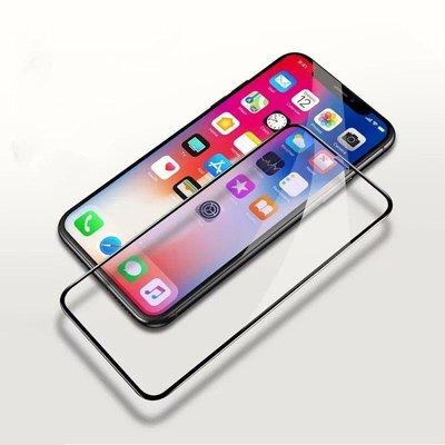 華為 HUAWEI / 2019 Y9 JKM-LX2 滿版鋼化玻璃 保護膜 現貨