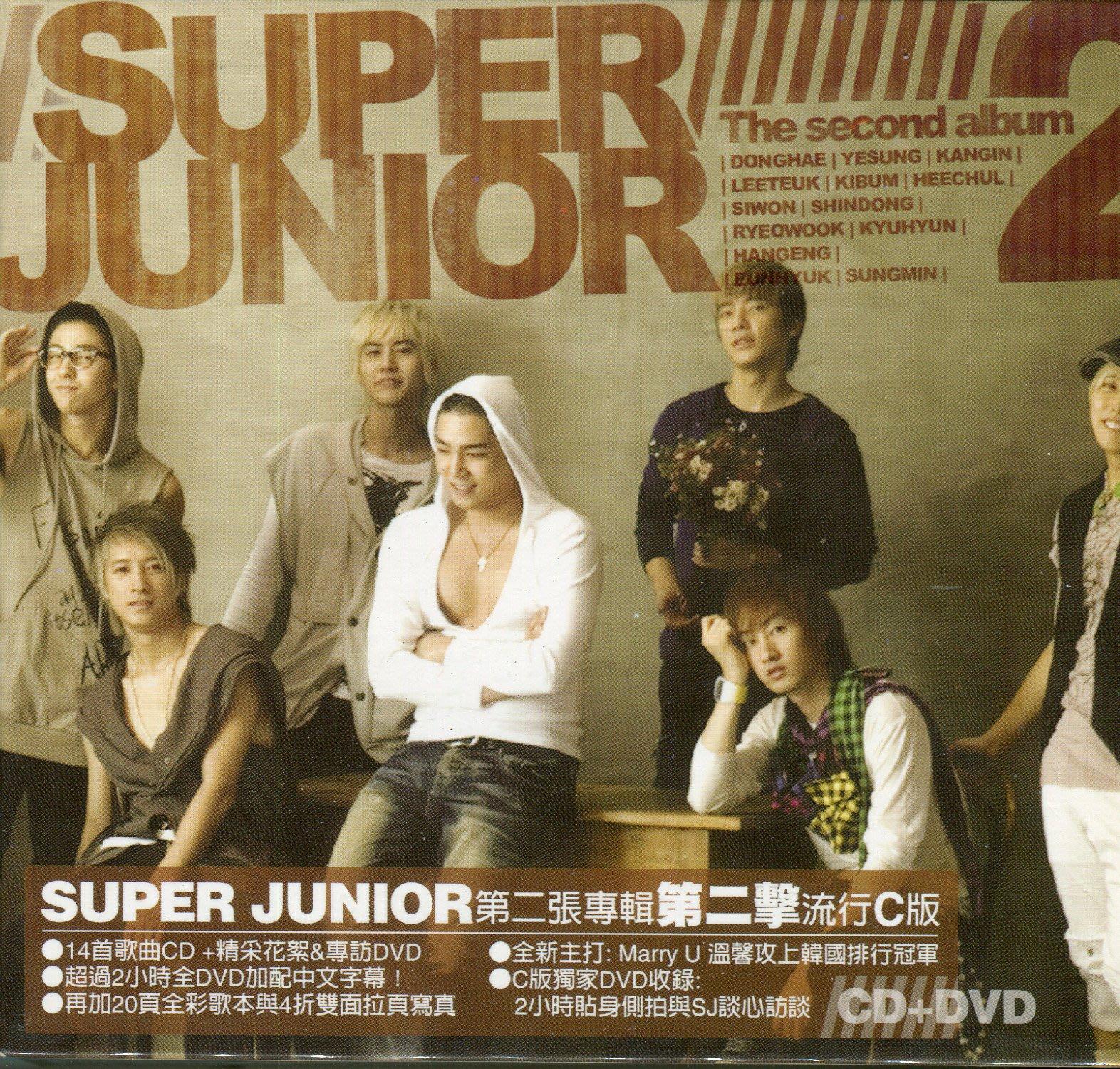 【嘟嘟音樂坊】Super Junior - 第二擊  全新流行C版   CD+DVD