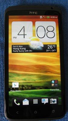 HTC One XL 灰色 16GB 4G LTE Gray with 4 leather cases 連套