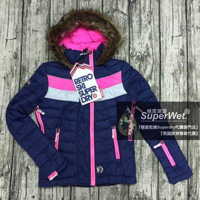 跩狗嚴選 特價款 雪衣系列 極度乾燥 Superdry Fuji 類羽絨 輕便 風衣 外套 復古設計 防風保暖
