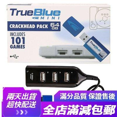 #現貨 True Blue Mini PS1迷你復刻主機 Meth/Fright/Crackhead/ Weed Pac