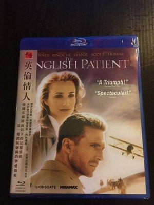 (全新未拆封)英倫情人 The English Patient 藍光BD(太古公司貨)