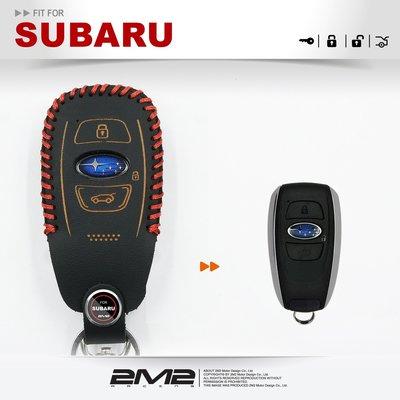 【2M2】SUBARU Outback XV Legacy Forester Impreza 速霸陸 鑰匙包 鑰匙皮套