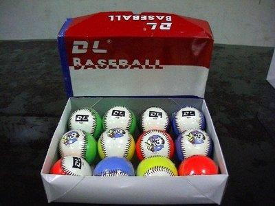 DL-600 彩色安全棒球 (軟蕊) 1 顆