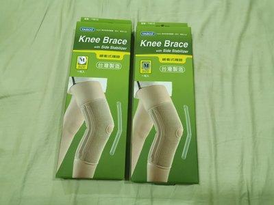 九成新~knee brace護膝