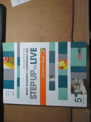 Step Up to Live: pt. 1 Student's book ; pt. 2 Workbook 附光碟