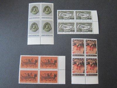 【雲品】希臘Greece 1966 Sc 855-58 BLK(4) set MNH 庫號#78465
