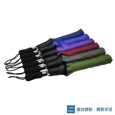【Hello Rain】黑霸天半自動晴雨傘(全色)~142cm超大傘面 新北市