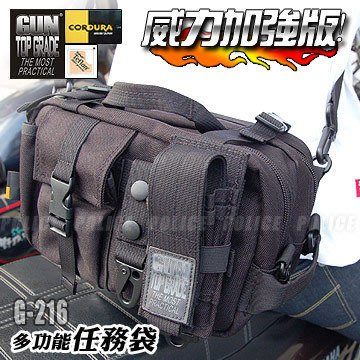 《甲補庫》~GUN TOP GRADE多功能任務袋(威力加強版)G-216_免運