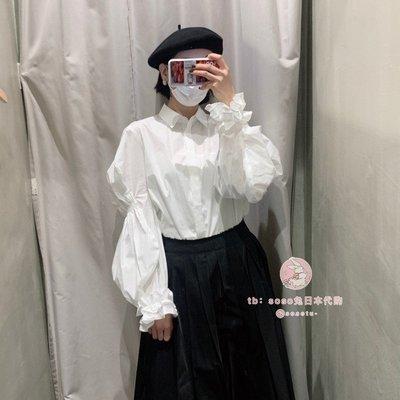MOMO飾品店~enfold 春季新款 日系甜美泡泡袖襯衫 百褶半身裙/長裙 日本代購