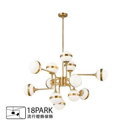 【18Park 】北歐設計 Corbusier [ 柯比意吊燈-12燈 ]