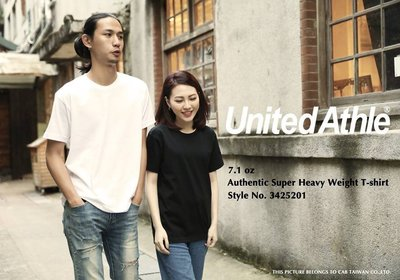 [Combo town] United Athle 7.1oz UA 4252 純棉Tee 重磅 Heavyweight