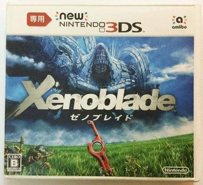 {實體片通路量已很少} New 3DS 異域神劍3D(Xenoblade Chronicles 3D)二手遊戲卡帶