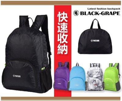 多色時尚收納輕便 防水後背包 / 購物袋 / 收納包 / 環保袋【B1501】黑葡萄包包